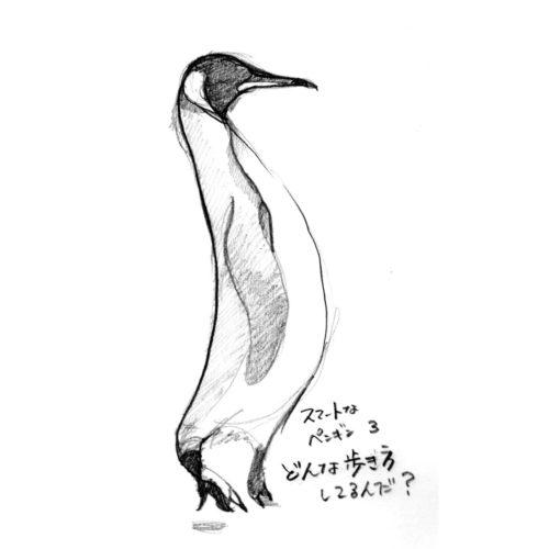 スマートなペンギン